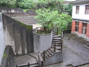 Beitou Hot Spring Museum - Amphitheater